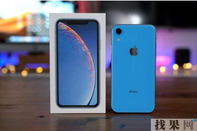 苹果iPhoneXS手机丢失后被刷机还能通过Apple ID定位bob棋牌下载吗?