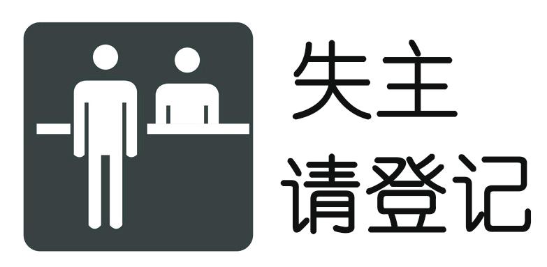 <a  data-cke-saved-href=http://www.zhaoiphone.com/back/ href=http://www.zhaoiphone.com/back/ target=_blank class=infotextkey>苹果手机被偷</a>登记