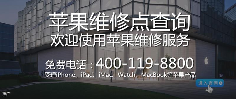 上海400-119-8800