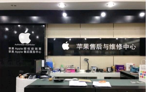 莆田苹果售后维修点