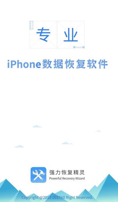 原来手机照片删除也是可以找回的,而且找回的方法也非常的简单