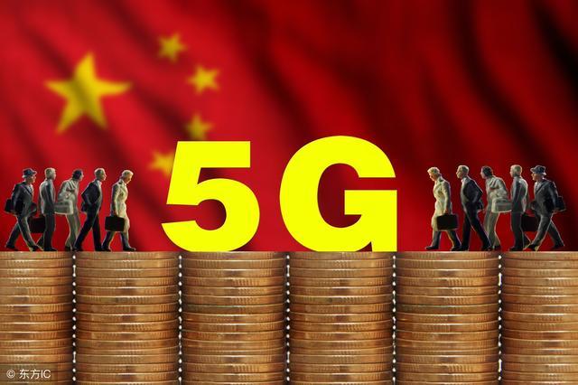 下个月,又将有两个5G规范要断定,这次我们会怎样投票?