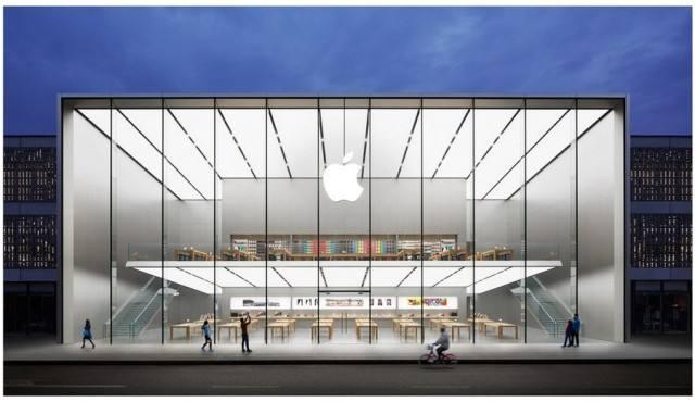 常山苹果专卖店
