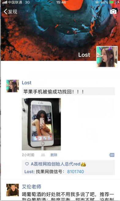【云南昆明】小姑娘在官渡古镇接朋友女儿苹果手机被偷成功找回
