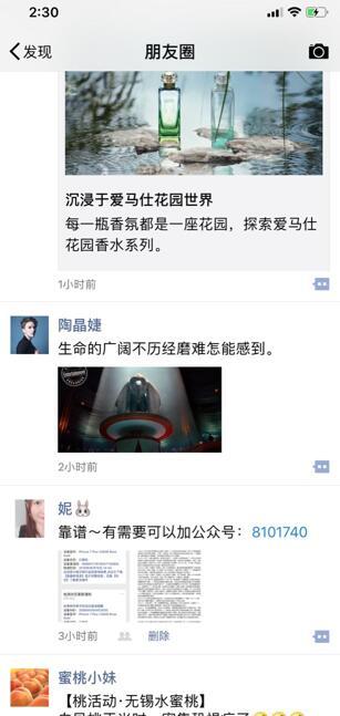 【上海】在去机场的路上苹果手机被偷成功找回